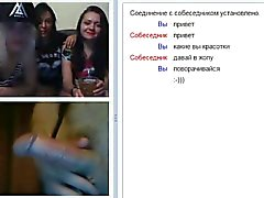Videochat girls reaction to my dick flashing