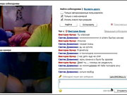 Russian mature couple chatting with a young girl 2