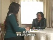 Japanese aunt and young lover