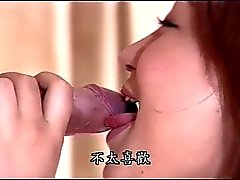 Asian Young Wife Porn Audition 04