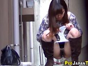 Asian teen public urines