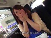 Hot asian akira sakamoto gives a great pov titjob