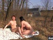 Zarema and her friend masturbate outdoors