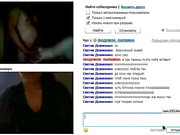 Russian mature couple chatting with a young girl 6