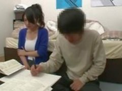 Japanese Home Tutor
